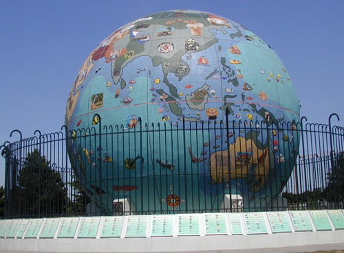 Eco Earth Globe Eastern Hemisphere